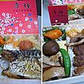 20120625厚燒日法式烤肉餐盒