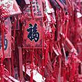 2012.11.03、11.04-秋遊北京-Day1、Day2