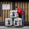 2013.10.24-日本中部自駕行-Day7