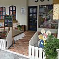 [生活] 0725。Joy廚房 & 文化園區