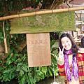 2009春節出遊
