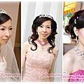 Bride ~ 伊麗結婚