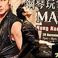 2011.11.29 Maksim Mrvica Showcase in Hong Kong