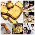 寶寶食譜-動手做餅乾