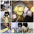 寶寶食譜-地瓜圓芋圓簡單做