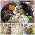 寶寶食譜-清燉牛肉湯