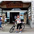 2008-07-14 環島第10日 之 宜蘭太平山→台北坪林