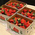 糖漬草莓+自製草莓醬
