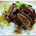 2009-11-23 廣味燒臘三寶飯