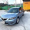 2004年 MAZDA 3 1.6 藍銀