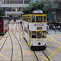 2013香港三日員工旅遊