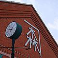 北海道.函館金森倉庫