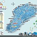 交通及地圖資訊