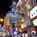 20071230日本大阪自由行