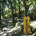 2007-7-21滿月元-北插天山