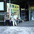 2008國慶-五寮尖山