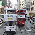 2012-HK