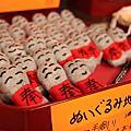 2012-1-31 京阪神家族旅遊 DAY1