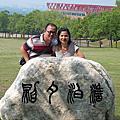 2011 Taiwan Trip