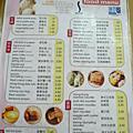 0907港式飲茶+美食展