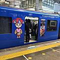 20170205-東京