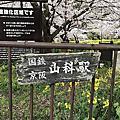 20170410-山科疏水