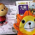 13-08-04福岡+長崎