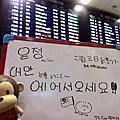 13-08-23ウンジョン台北旅