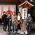 18-10-11金澤遊