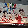 19-03-03東京賞櫻