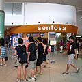 Sentosa聖陶沙@ Singapore