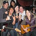 Taku's Party