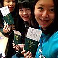 2014韓國自由行6天5夜