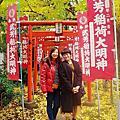 2017人妻自行去日本放風~荒川線一日遊