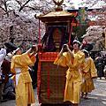 平野神社櫻花祭