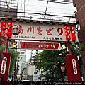 京都花街歌舞公演