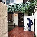 京の珈琲屋(路地裏篇)