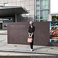 我在京都國立近代美術館