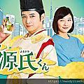 日本電視劇與節目劇照