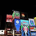 03.18出發-大阪難波心齋橋道堀頓