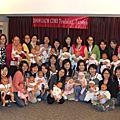 2008國際嬰幼兒按摩講師培訓營
