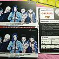 121006 BigBang concert