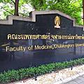 Chulalongkorn Uni
