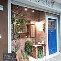 民生社區主題餐廳[小熊學校廚房]