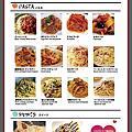 ※台北中山區食記※特色主題餐廳KUMA Cafe(酷萌熊CAFE)改變成吃到飽的新形態營業方式囉!