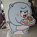 台中冰店「愛吃摩爾」阿薩姆紅茶冰!