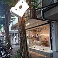 民生社區[Polar Cafe]