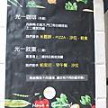 台北捷運中山站早午餐「光一敘集」台北捷運中山站早午餐「光一敘集」