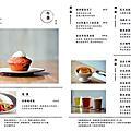 台北華山藝文特區[小器食堂]下午茶