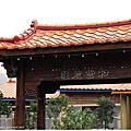 2010-02-12 苗栗南庄 - 和豐農莊